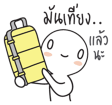 Faithbook sticker #5235843