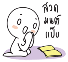 Faithbook sticker #5235857