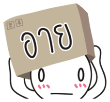 Faithbook sticker #5235858
