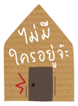 Faithbook sticker #5235864
