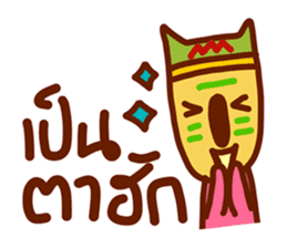 Ta Khon sticker #5236244