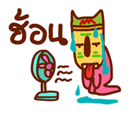Ta Khon sticker #5236254