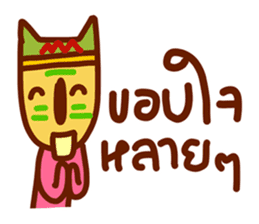 Ta Khon sticker #5236257