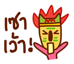 Ta Khon sticker #5236260