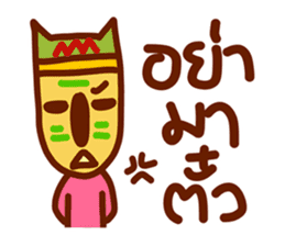 Ta Khon sticker #5236261