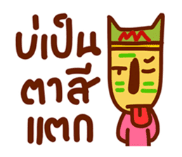 Ta Khon sticker #5236264