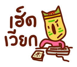 Ta Khon sticker #5236265