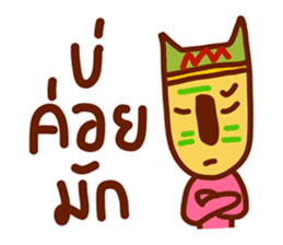 Ta Khon sticker #5236271