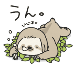 lazy sloth sticker #5253781