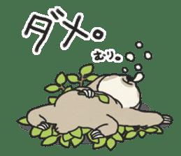 lazy sloth sticker #5253782