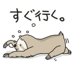 lazy sloth sticker #5253784