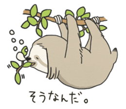 lazy sloth sticker #5253786