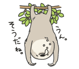 lazy sloth sticker #5253788