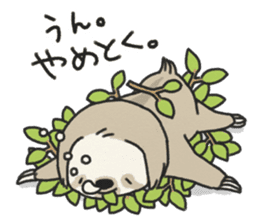 lazy sloth sticker #5253789