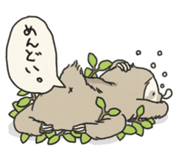 lazy sloth sticker #5253790