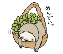 lazy sloth sticker #5253791