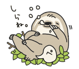 lazy sloth sticker #5253792