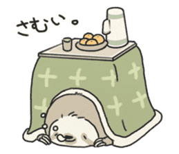 lazy sloth sticker #5253799