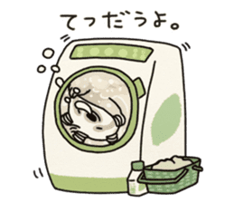 lazy sloth sticker #5253803