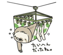 lazy sloth sticker #5253804