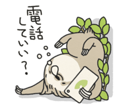 lazy sloth sticker #5253812