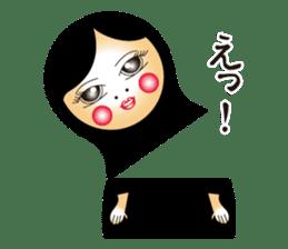 MATOMI Sticker sticker #5255703