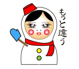 MATOMI Sticker sticker #5255709