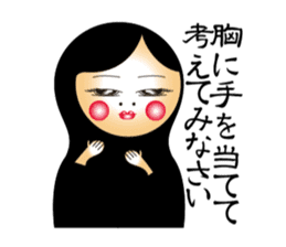 MATOMI Sticker sticker #5255713