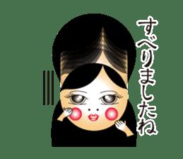 MATOMI Sticker sticker #5255715