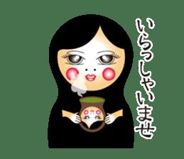 MATOMI Sticker sticker #5255719