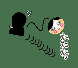 MATOMI Sticker sticker #5255728