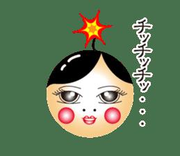 MATOMI Sticker sticker #5255731