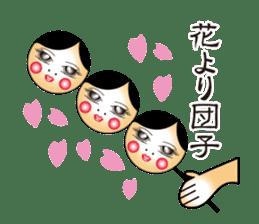 MATOMI Sticker sticker #5255733