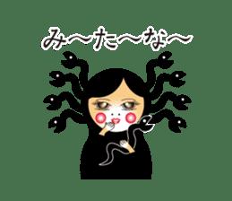 MATOMI Sticker sticker #5255736