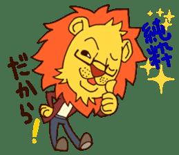 Flashion sticker #5255870