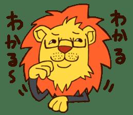 Flashion sticker #5255892