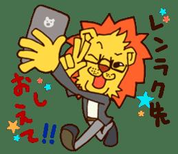 Flashion sticker #5255893