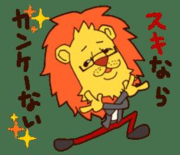 Flashion sticker #5255895