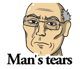 The unknown man 2 ( english ) sticker #5257949