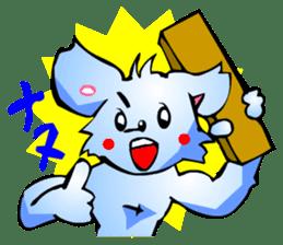 Chihwahwa-kun (Wrestling) sticker #5261550