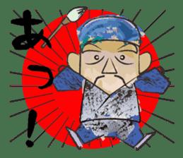 Ink Painting Of Mr. Bakuretuzan sticker #5263372