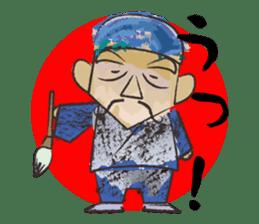 Ink Painting Of Mr. Bakuretuzan sticker #5263374
