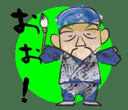Ink Painting Of Mr. Bakuretuzan sticker #5263376