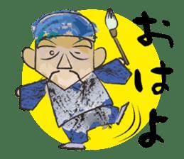 Ink Painting Of Mr. Bakuretuzan sticker #5263377