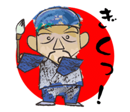 Ink Painting Of Mr. Bakuretuzan sticker #5263379