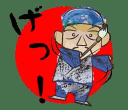 Ink Painting Of Mr. Bakuretuzan sticker #5263381
