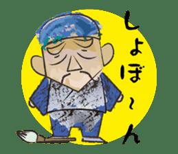 Ink Painting Of Mr. Bakuretuzan sticker #5263384