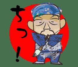 Ink Painting Of Mr. Bakuretuzan sticker #5263386