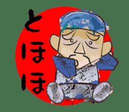 Ink Painting Of Mr. Bakuretuzan sticker #5263389