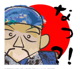 Ink Painting Of Mr. Bakuretuzan sticker #5263390